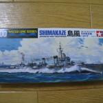 SHIMAKAZE7