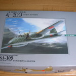 Ki-109_9
