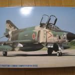 RF-4E_12