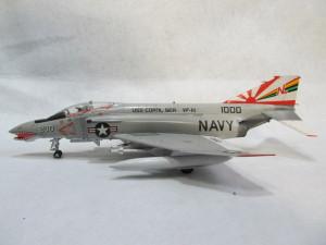 F-4N_1
