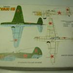Yak-15_10