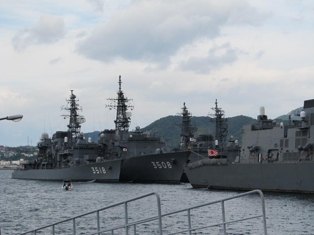 海上自衛隊 呉基地 艦艇一般公開...