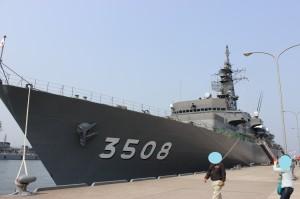 Kashima_1