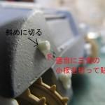 35AMXinst_33