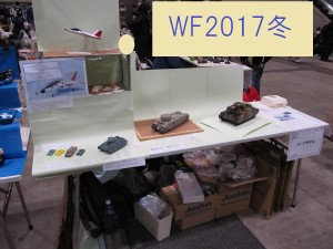 wf2017w_1