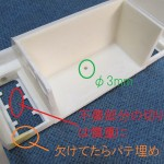 oikumi_4