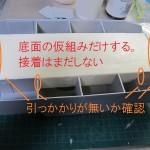 oikumi_8