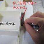 oikumi_12