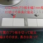 oikumi_34