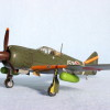 1/72  五式戦闘機Ⅰ型甲  ファインモールド
